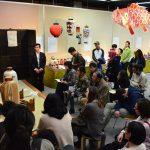 2016年11月27日 美濃和紙の日(11月27日) 記念イベントが行われました