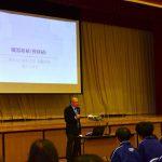 2016年11月28日 美濃中学校で『日本の最先端医療の現場から学ぶ会』が開催されました