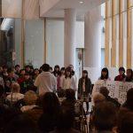 2016年11月30日 中有知小学校が美濃病院を慰問しました