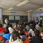 2016年12月15日 中有知小学校でまちづくり出前講座が開催されました
