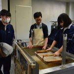 2016年12月14日 美濃和紙の卒業証書作りが始まりました