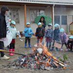 2017年1月12日 清泰保育園でどんど焼きが行われました