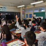 2017年1月19日 中有知小学校で租税教室が開かれました