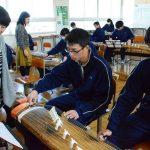 2017年2月16日 美濃中学校で邦楽勉強会が開かれました
