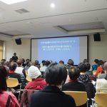 2017年2月26日 第5回みの健康講座ラリーが開催されました