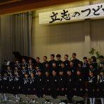 2017年3月14日 昭和中学校で立志のつどいが開かれました