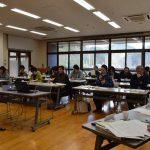 2017年2月23日 本美濃紙保存会研修会