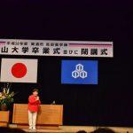 2017年3月3日 消費生活市民啓発講演会が開かれました