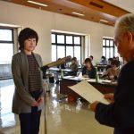2017年4月13日 美濃市福祉委員委嘱式が行われました