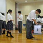 2017年6月15日 武義高校で模擬投票が行われました