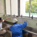2017年6月1日 美濃市上下水道協同組合が教育施設の水道設備の無料点検を実施