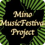 みののわラジオ放送局『みの音楽祭プロジェクト』