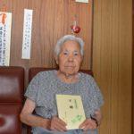 2017年7月5日 蕨生の五十川きぬ子さんの米寿記念俳句集「万緑」