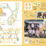 7月29日(土)8月5日(土)と株式会社 マルサ研磨巧業