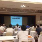 本日IT活用セミナーを開催中です。