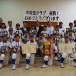 2017年8月31日 中有知クラブが第49回岐阜県学童軟式野球大会の優勝報告に訪れました
