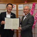 2017年9月12日 日本生命保険相互会社岐阜支社との連携協定締結式