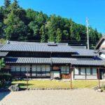 古田行三邸