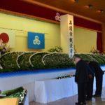 2017年10月3日 美濃市戦没者追悼式が行われました