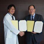 2017年9月26日 美濃病院と岐阜大学医学部付属病院の連携協定