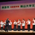 2017年10月19日 梅山大学文化祭が開催されました