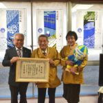 2017年12月18日 本美濃紙保存会が、清流ミナモ賞受賞を報告しました