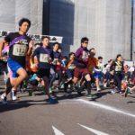 2017年12月3日 第59回美濃市駅伝競走大会が開催されました