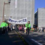2017年11月19日 市民歩け歩け大会が開催されました