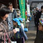 2017年12月12日 美濃ふたば幼稚園園児が交通安全キャンペーンを行いました