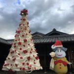 [巨大和紙クリスマスツリー登場!]