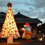 2017年12月5日 美濃和紙のクリスマスツリー