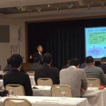 本日、公益財団法人ソフトピアジャパンと共催で「製造現場の課題にIT・IOTが出来ること」と題しIT経営セミナーをみの観光ホテルで開催。