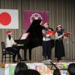 2017年12月9日 児童センター&たんぽぽ学級合同クリスマスコンサート