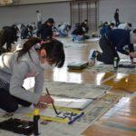 2018年1月10日 美濃小学校で書き初め大会が行われました