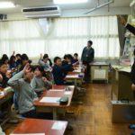 2018年1月17日 藍見小学校で租税教室が開かれました