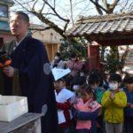 2018年2月8日 美濃保育園で稲荷(いなり)祭が行われました