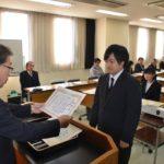 2018年2月6日 美濃市教育実践記録表彰式が開催されました