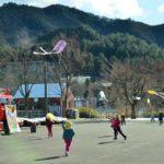 2018年1月26日 美濃市幼年消防クラブのたこ揚げ大会が行われました