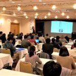 2月8日(木)13:30~みの観光ホテルで「Googleマップ集客対策セミナー」を開催、サービス・卸小売・飲食・製造業などから33名が参加された。