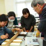 2018年2月23日 本美濃紙保存会研修会