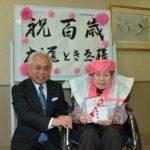 2018年2月20日 100歳到達者へ市長がお祝いを届けました