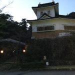 小倉公園。