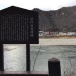 港町にある、前野渡舟場・上有知湊跡・川湊燈台。