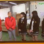 【TV放映『SKE48の岐阜県だって地元ですっ!』】