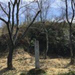 大矢田にある国の史跡、丸山古窯跡(まるやまこようあと)。
