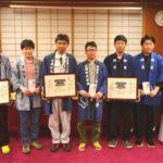 2018年4月19日 美濃流し仁輪加コンクールの表彰式が開催されました