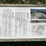 横越の古墳情報。