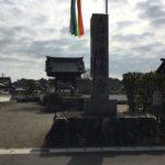 大矢田の道樹寺。