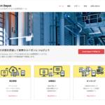 シンプルに始められる入出庫管理ツール『Smart Depot』を公開しました。