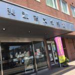 国道156号線沿いにある美濃市文化会館も、五月の節句飾りやってます☺️